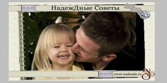 Эмоциональное и половое воспитание детей: программируем семейное счастье!