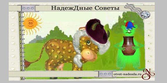 Новая сказка про Пушистиков от Захарки