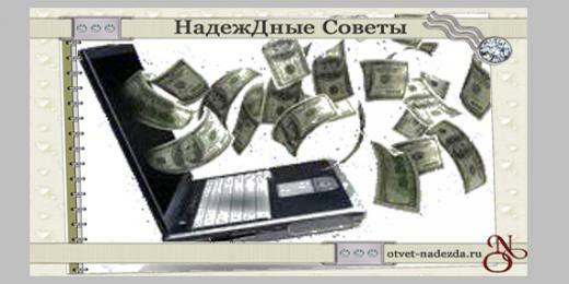 Курс доллара на 17.12 2012